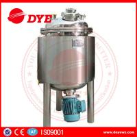 Buy 304 / 316 Stainless Steel Mixing Tanks Pharmaceutical Industrial Fluid Mixing at wholesale prices