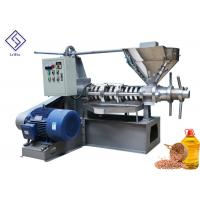 Buy cheap Mustard Seeds Peanuts Cold Press Oil Extractor Spiral Oil Making Machine With from wholesalers