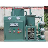 Quality Vacuum Biodiesel Oil Filtration Systems for sale