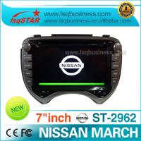 Quality 7 Inch TFT Touch Screen  Automobile DVD Players , Car DVD Entertainment System For NISSAN MARCH ST-2962 for sale