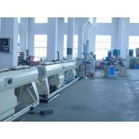 Quality CE/SGS LDPE/HDPE Pipe Extrusion Line (FG02) for sale
