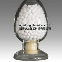 China Activated alumina fluoride removal agent as fluoride removal in drinking water and industral on sale