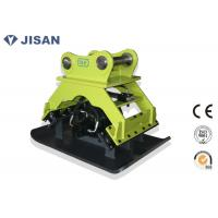 Quality Durable Bearing Hydraulic Plate Compactor Fit Hyundai R210 Excavator CE certified for sale