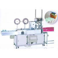 Buy Full-automatic four-shaft CE BOPP Packaging Tape Slitting Machines at wholesale prices