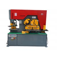 Buy NFL Q35Y Series Universal hydraulic machine, universal ironworker, universal at wholesale prices
