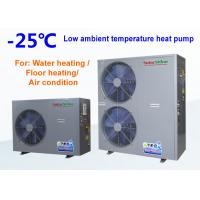 Quality Safety Low Ambient Temperature Heat Pump 2.8 - 30 KW With Shell Heat Exchanger for sale