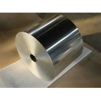Quality Plain aluminium foil for medical and pharmaceutical packaging and food packaging for sale