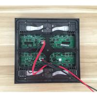 Quality 3 In 1 Front Service Led Display Module With Meanwell Ul Power Supply And Nova System for sale