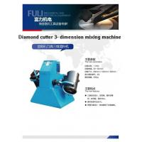Buy cheap Diamond cutter 3-dimension mixing machine , diamond tool from wholesalers