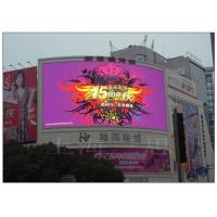 Quality Arc Shaped LED Display Project with Constant Current Driver IC Aluminum LED Cabinet for sale