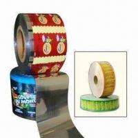 Quality Wrapping/Wax Paper with Aluminum Foil, Used in Soup Block and Bubble Gum packing for sale