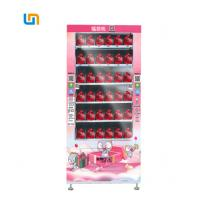 Quality WM2FD Gift Toy vending machine Lucky box,game vending machine for sale,Famous China Producer Supply for sale