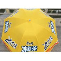Quality Fixed Orientation Outdoor Advertising Umbrellas With White Metal Shaft for sale