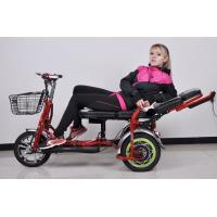 Quality Fortable three wheel  scooter for elderly  people folding tricycle 12AH lithium Battery for sale