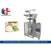 Quality 2018 new product cassava powder packing machine made in china for sale