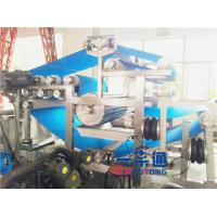 Quality Belt Type Industrial Juice Extractor With Circulated Water Sink / Juice Tank for sale