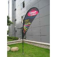 Quality Customer Feather Flags for sale