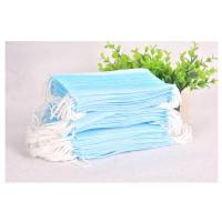 Quality Non Irritating Disposable Face Mask Easy Breath For Personal Safety for sale
