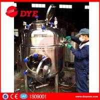 Quality Industrial Stainless Steel Wine Tanks Stainless Steel Pressure Tanks Blending for sale