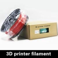 Quality Luminous Green 1.75MM Plastic Filament For 3D Printer , Grade A for sale