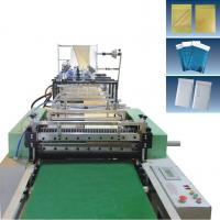 China Full automatic Kraft air bubble envelope bag making machine on sale