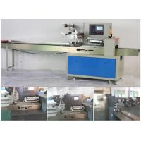 China Automatic Horizontal Packing Machine For Cleaning Ball / Cleaning Sponge on sale