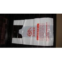 Quality Recyclable / biodegradable Vest handle plastic bags for sale