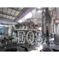 Beer 3 in1 Washing Filling Capping Machine