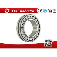 Quality OEM   Bearings Self - Alining Roller Bearing 22319 Industrial Double Row for sale