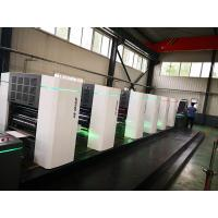 Buy cheap Commercial Latest 6 Colour Offset Printing Machine For Cosmetic Box OPT1100 from wholesalers
