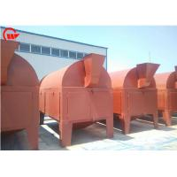 Quality Multifunctional Screen Rotary Grain Cleaner Soybean / Castor / Flax Seed Pre Cleaner Machine for sale