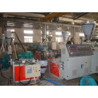 Quality SJSZ-65/132 Ridig PVC Hot-Cutting Pelletizing Line/Granulating Machine for sale