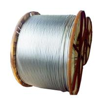 Buy cheap Aluminum Clad Steel Reinforce DIN48204 330kv ACSR AS from wholesalers
