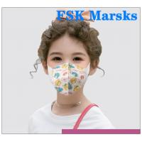 Quality 4 Layers Kids Face Mask Infant Dust Protective Gear Non Medical Cartoon Pictures for sale