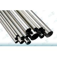 Buy cheap GR9 titanium seamless pipe for race bike from wholesalers