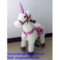 Quality Amusement Park Mechanical Animal Horse Children Ride Toy For Sale for sale