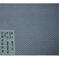 Quality Similar Sunscreen blinds fabric/Printed roller blinds fabric for sale
