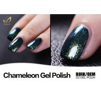 Quality Beautiful Color Changing Shellac Nail Polish , Gel Manicure Nail Polish No Layering for sale
