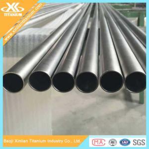 China Titanium And Titanium Alloy Seamless Tubes ASTM B861 on sale