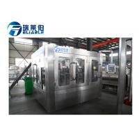China Drinking Water / Beverage Complete Production Line 3 In 1 Washing Filling Capping Machine on sale