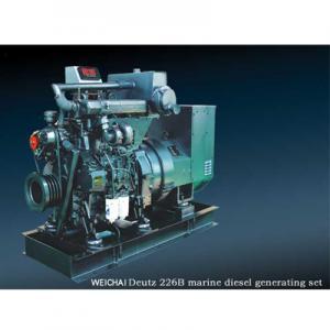 China Weichai power CCFJ150J-WU generators and parts on sale