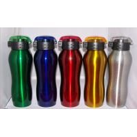 Buy cheap High quality cheap price stainless steel sports water bottle,stainless steel from wholesalers