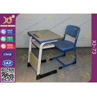 Quality Hollow Blow Molding PP Seat Kids School Desk Chair Floor Free Standing for sale