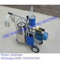 Buy For EU market,Piston Typed Single Bucket Mobile Milking Machine,small portable at wholesale prices