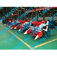 Quality 4L-0.7 mini paddy combine harvester , rice wheat for sale