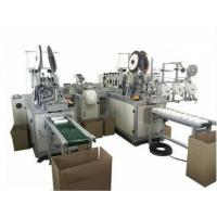 Quality Intelligent Fully Automatic Mask Machine With Total Count And Batch Count Function for sale