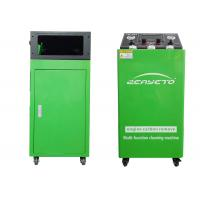 Buy cheap Valve Clean Engine Decarbonizing Machine For Catalytic Converter DC 12V from wholesalers