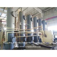 Quality Corn syrup production equipment maize syrup processing plant for glucose fructose syrup production for sale
