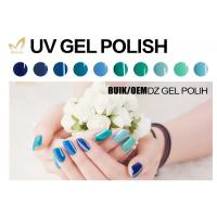 Quality High Gloss Wear UV LED Gel Nail Polish Non Toxic For Nail Art Evenly Pigmented for sale