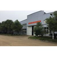 Sino Cotton Textiles Co.,Ltd